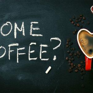 Любимый кофе