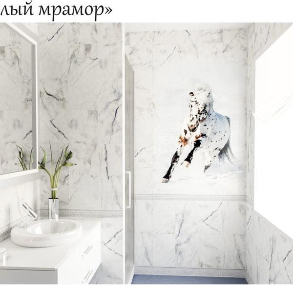 White_ mramor Panda interer 04000 (1)